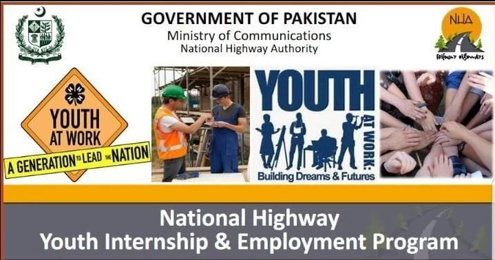 NHA Paid Internship Program 2021